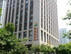 珠江新城二至三楼大面积便民服务商铺