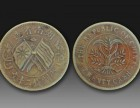 晋城双旗币什么地方可以卖古钱币