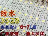 3528贴片模组白光LED广告发光字模组