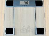 专业供应电子人体称 体重秤 高档电子秤 方形电子秤 HD-200