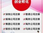 南昌各类公司注册代理记账进出口权申请