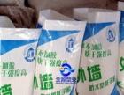 塑料包装袋厂家供应瓷砖胶编织袋 白色编织袋
