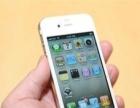 白城苹果手机