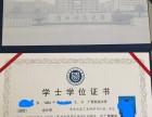 南宁地区报读广西科技大学专升本流程和收费