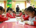 青青藤幼儿园加盟有哪些特色加盟优势