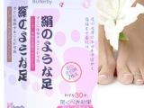 厂家直销Butterfly脚膜足膜美白嫩白去角质日本韩国  护理