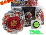 奥迪双钻陀螺玩具战斗王飓风战魂2 初始系列 雷霆怒刀
