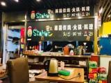 北京StarHot韩国炸鸡啤酒加盟费多少钱 怎么加盟