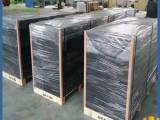鸿宝含硼超高分子量聚乙烯板 中子屏蔽板