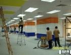 南京保洁公司建邺区开荒保洁 奥体附近擦玻璃粉刷兴隆出租房打扫