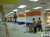 南京鼓楼区凤凰西街保洁公司承接新装修房保洁二手房出租房保洁