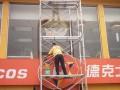 重庆朝天门家政 重庆保洁服务 开荒洗地洗外墙