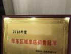 深圳火王 灶具专家