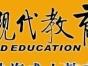珠海成人继续教育/远程网络教育/北京师范大学远程网络教育