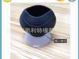 音响硅胶配件 硅胶 保护套 防尘防水壳套 深圳厂家 现货 现模