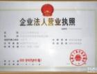 东莞长安陪练科目三考试技巧散学练车乐租玩车公司
