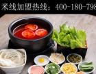 咖啡厅加盟投资预算/武汉星巴克咖啡加盟优势