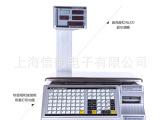 上海大华 标签秤计价秤 TM-F打印条码