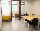 中关村小规模公司注册地址 科技公司注册地址