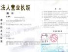 致力打造漳州市婚庆网的**项目合作人 年赚30万
