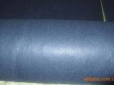 阻燃针刺无纺布  藏青色 黑色 紫色    其他颜色可定做