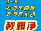 UCC国际洗衣丹东店