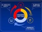 龙商互联教育直播平台开发,直播软件开发,直播APP开发