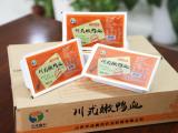 武汉鸭血 潍坊地区哪里有卖优质鸭血