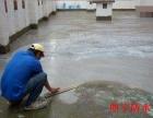 郑州明宇防水 为创业者提供一个好的创业平台