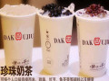 大口九奶茶加盟总部 大口九奶茶加盟电话 大口九奶茶加盟优势