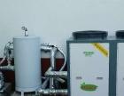 煤改电,节能减排,高效环保