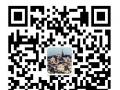 中国国旅(崇武)国际旅行社 旅游服务中心