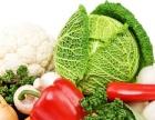 福州企事业单位食堂承包 饭堂托管 生鲜蔬菜配送