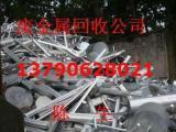 广州废旧金属回收市场最新报价,广州废铝回