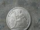 英国女王银币