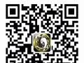 海南迈尔斯拓展训练·拓展训练游戏项目·南水北调