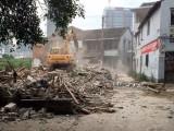装修装潢拆除 钢结构拆除 建筑物拆除 混凝土切割 房屋改造