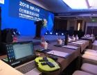 北京速记公司专业速录录音听打会议记录大兴区顺义区海淀区朝阳区