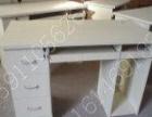 家具办公桌工位桌沙发办公椅全新二手款式齐全