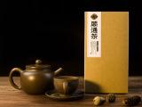 润肠通便茶排毒养颜清肠润肠茶养生保健茶