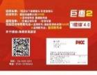 购中国人民财产车险(PICC)送全年免费保养