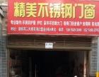 易俗河 湘潭县易俗河二大桥南 商业街卖场 70平米