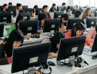广州技工计算机网络应用(网络工程师方向)招生报名