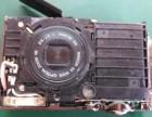 上海佳能(Canon)数码相机专业维修中心 ERROR维修