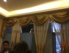上海松江区办公楼窗帘定做 松江窗帘定做公司