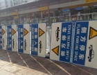 宜昌道路交通标志,三角形圆形交通标志,指路标志