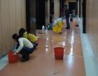 杭州西湖区中天西城纪临时钟点工开荒保洁出租房保洁