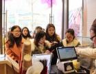老港铺奶茶加盟连锁/奶茶技术培训/开奶茶店/大学生创业
