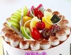 华县实体店蛋糕鲜花蛋糕全城免费送货网上订蛋糕巧克力