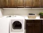 【悦享家政】徐州洗衣机清洗家电保洁家庭保洁家电养护